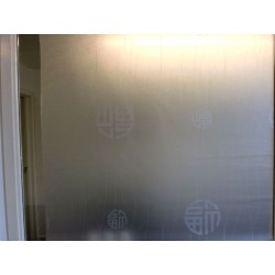 Silver Lines Frosted Privacy Window Film